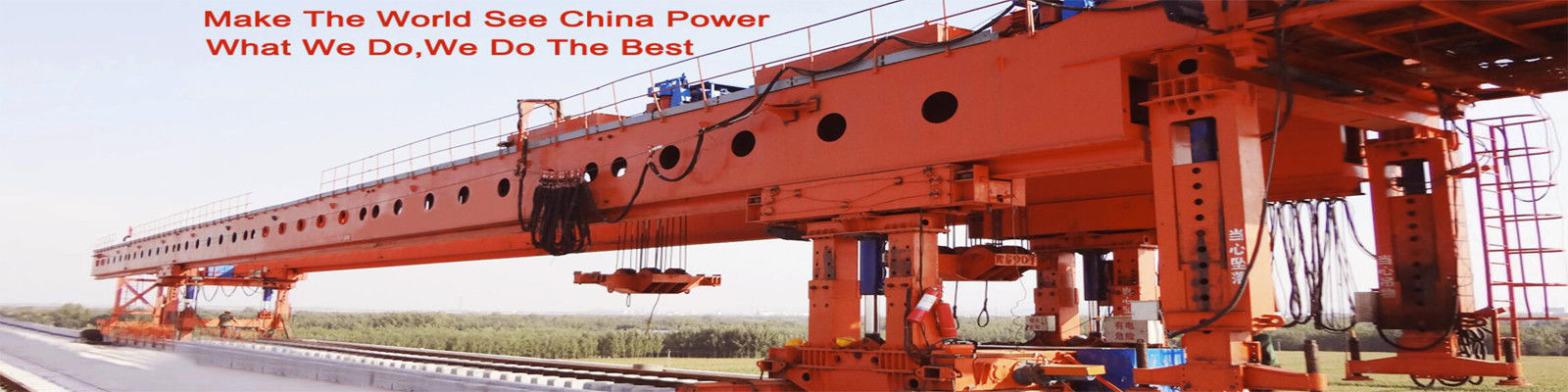 China best Single Girder Overhead Cranes on sales